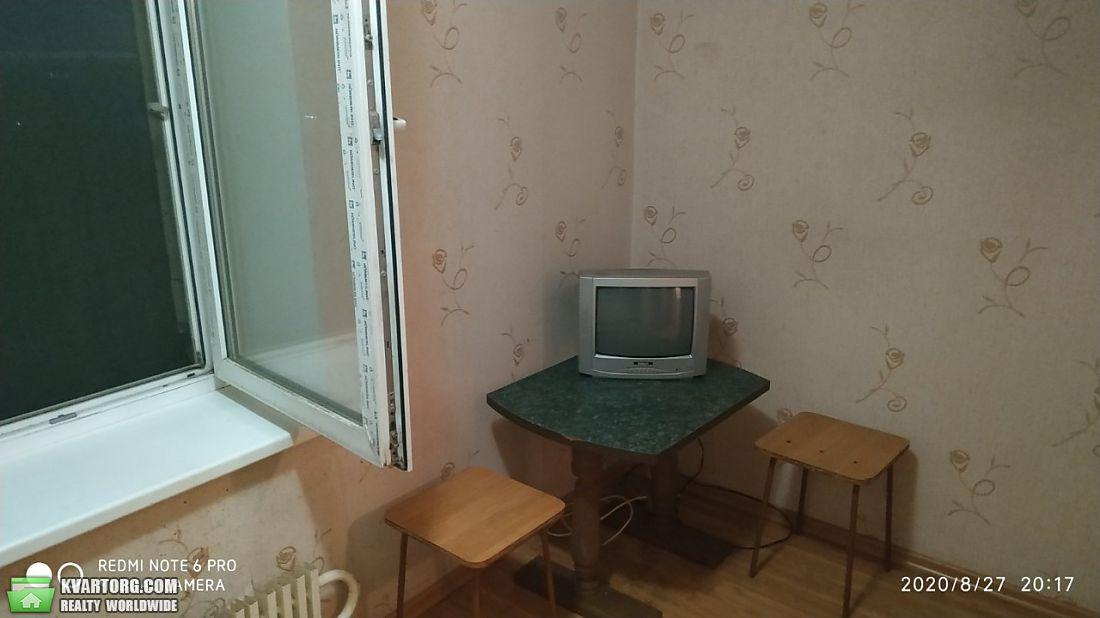 сдам 1-комнатную квартиру Харьков, ул.Ньютона - Фото 3