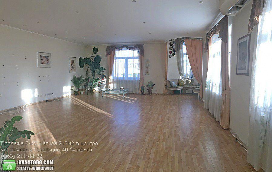 продам 5-комнатную квартиру Киев, ул. Сечевых Стрельцов 40 - Фото 1