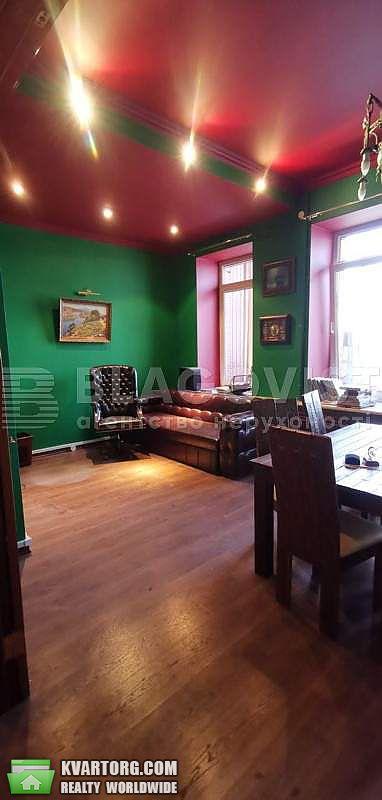продам 3-комнатную квартиру Киев, ул. Софиевская 25 - Фото 1