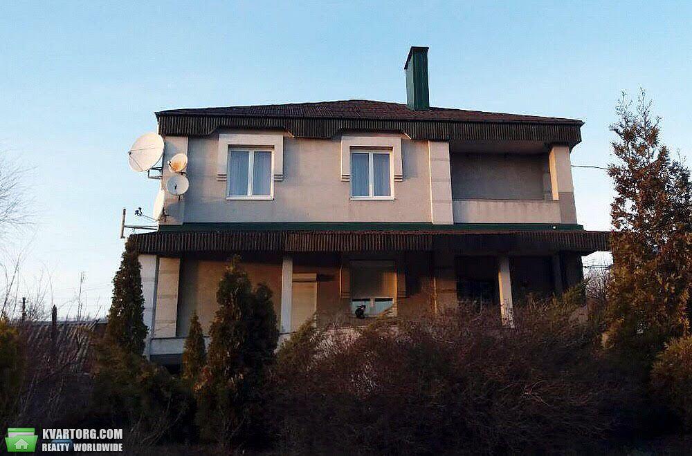 продам дом Днепропетровск, ул. Гагарина пр - Фото 1