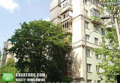 сдам 1-комнатную квартиру Киев, ул. Кловский спуск 4 - Фото 9