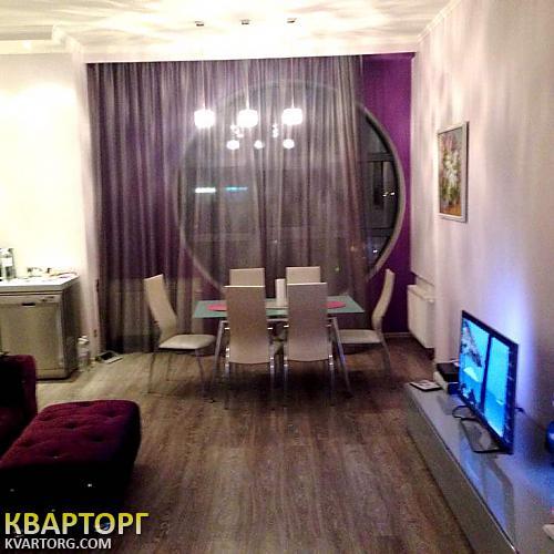 продам 3-комнатную квартиру Днепропетровск, ул.карла маркса проспект 3 - Фото 1