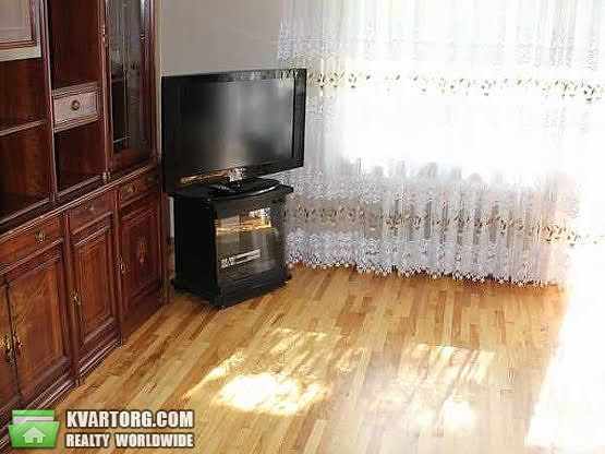 продам 3-комнатную квартиру Днепропетровск, ул.пр. Кирова - Фото 1