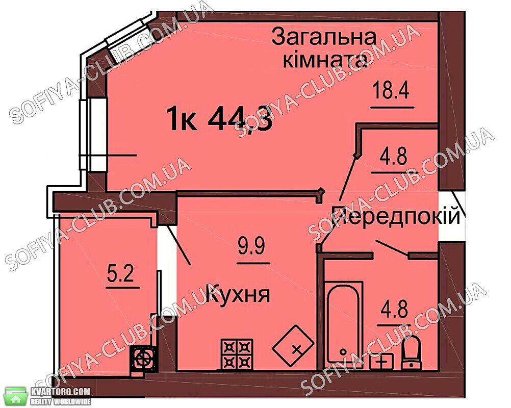 продам 1-комнатную квартиру. Киев, ул.Ленина 10а. Цена: 24705$  (ID 1798140) - Фото 1