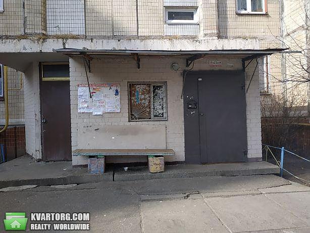 продам 5-комнатную квартиру. Киев, ул. Тростянецкая 6ж. Цена: 62000$  (ID 2236239) - Фото 9