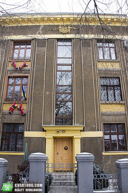 продам 4-комнатную квартиру Днепропетровск, ул.куйбышева - Фото 8