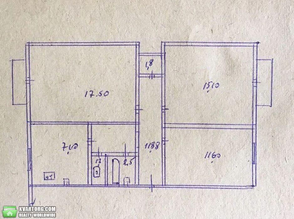 продам 3-комнатную квартиру Киев, ул. Правды пр 96 - Фото 2