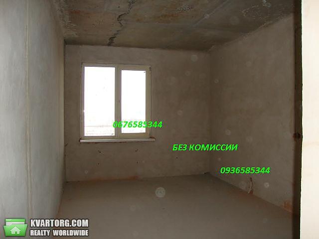 продам офис Вишневое, ул.Европейская 31а - Фото 5