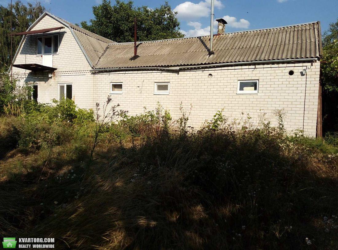 продам дом Днепропетровск, ул.Хащевое - Фото 5