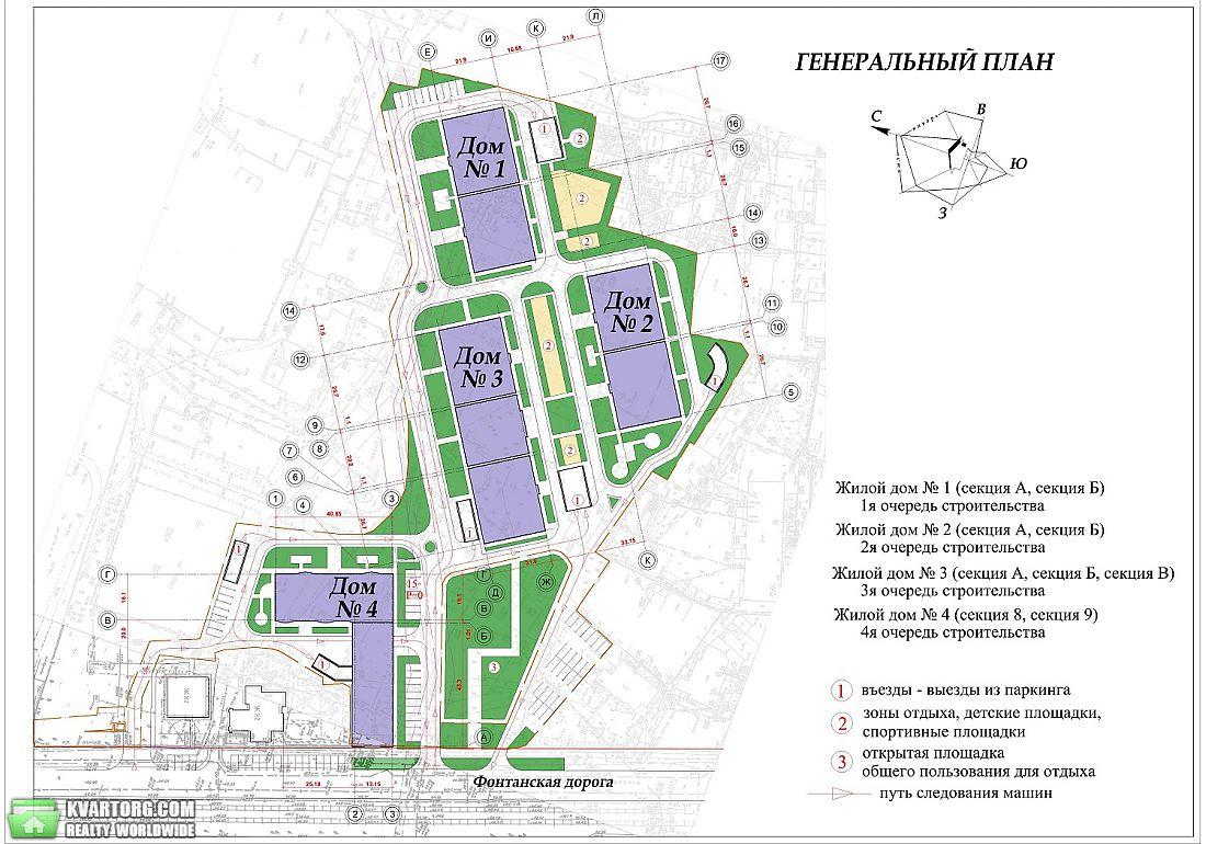 продам 1-комнатную квартиру Одесса, ул. Черняховского - Фото 4