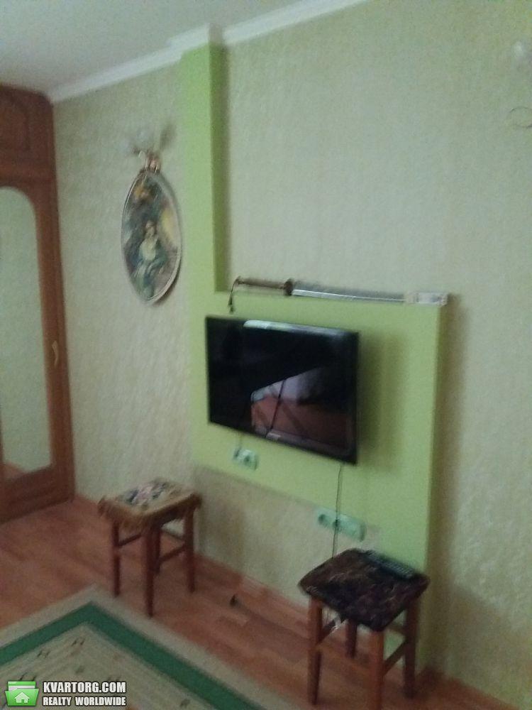 сдам 3-комнатную квартиру Николаев, ул.район Центрального рынка - Фото 4