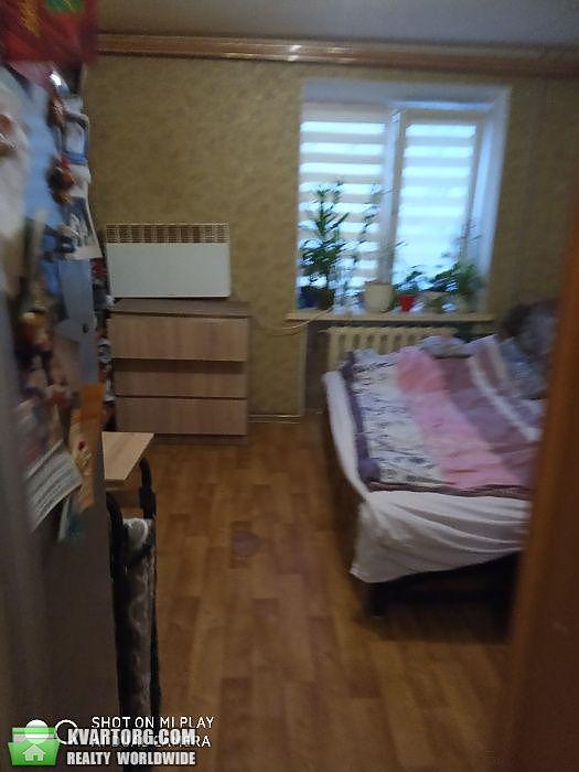 продам 1-комнатную квартиру Харьков, ул.зубенко - Фото 1