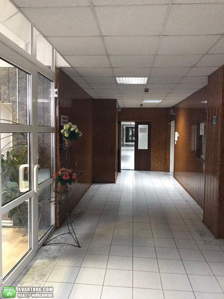 продам офис Днепропетровск, ул. Серова - Фото 1
