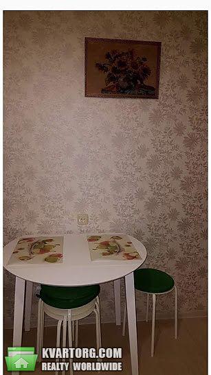 сдам 2-комнатную квартиру. Днепропетровск, ул. Московская . Цена: 390$  (ID 2271836) - Фото 1