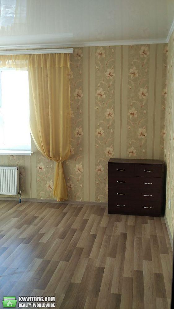 продам 1-комнатную квартиру Одесса, ул.Заболотного - Фото 4