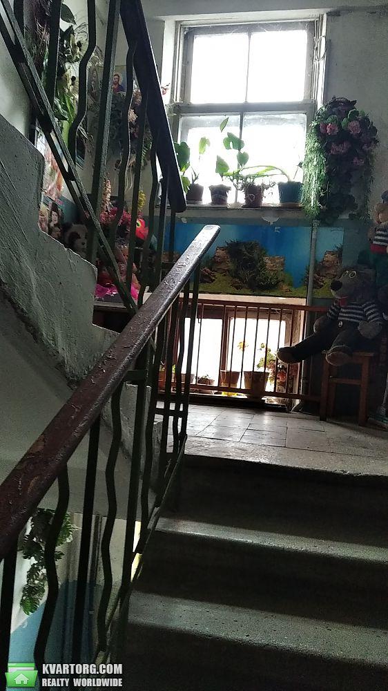 продам 2-комнатную квартиру Одесса, ул.1ст.Люстдорфской дор. 52 - Фото 9