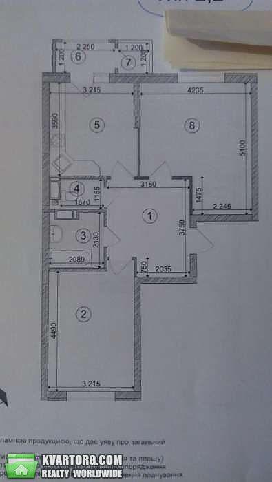продам 2-комнатную квартиру. Киев, ул. Вербицкого 1. Цена: 39500$  (ID 2041334) - Фото 3