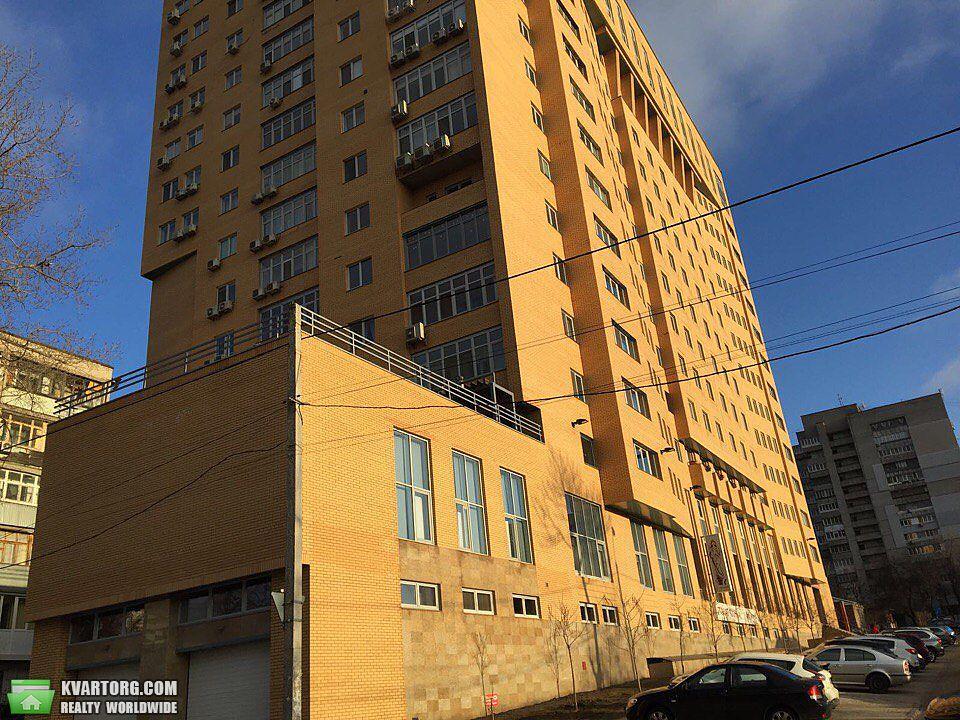 продам 3-комнатную квартиру Днепропетровск, ул.гусенко - Фото 2