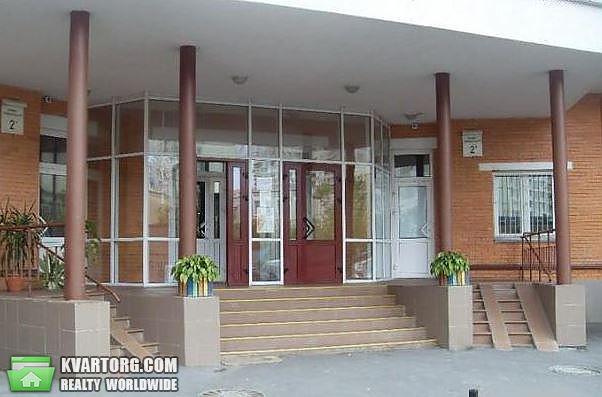 сдам 3-комнатную квартиру Киев, ул. Срибнокильская 2А - Фото 9