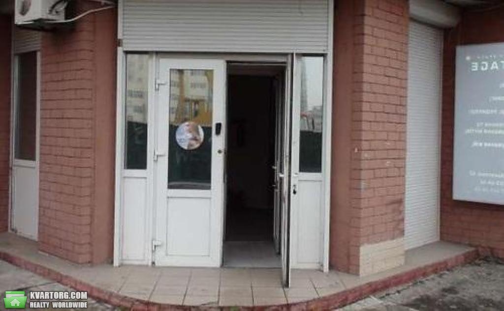сдам офис. Киев, ул. Ахматовой 47. Цена: 740$  (ID 2258387) - Фото 1