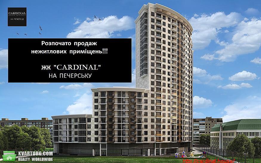 продам 3-комнатную квартиру. Киев, ул.А. Барбюса 28. Цена: 117000$  (ID 1795059) - Фото 1