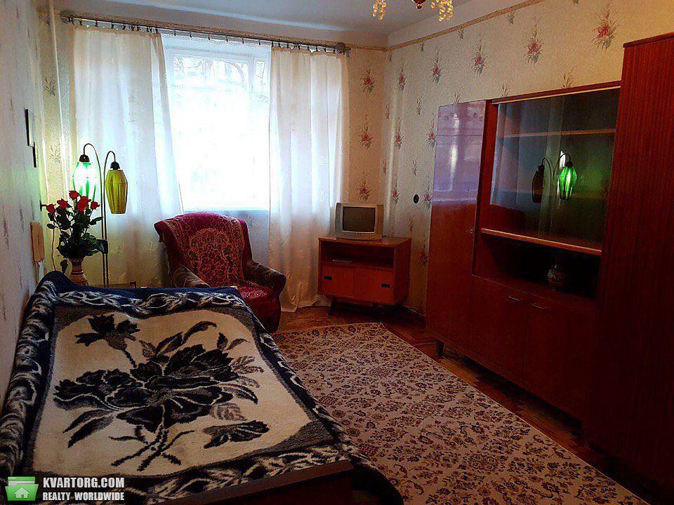 сдам квартиру посуточно Запорожье, ул.Чумаченко 30а - Фото 1