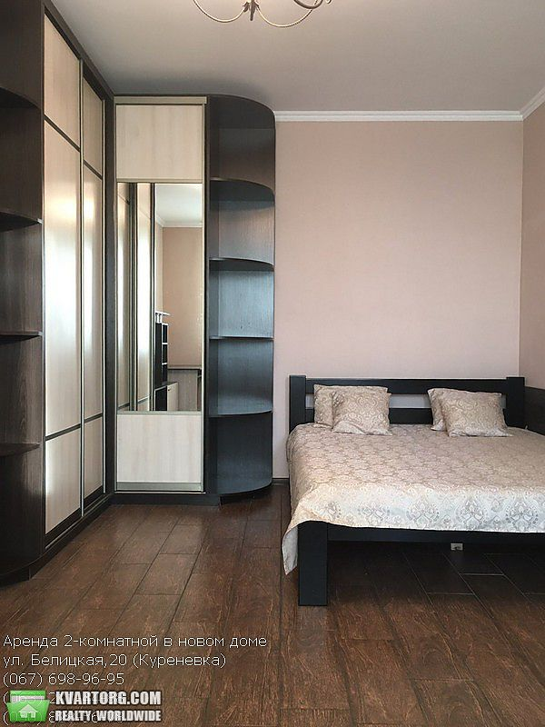 сдам 2-комнатную квартиру Киев, ул. Белицкая 20 - Фото 4