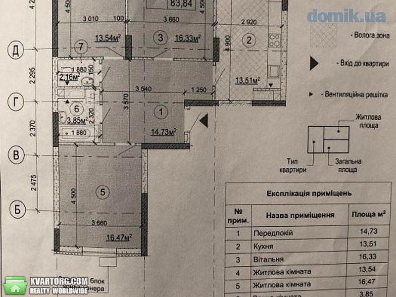 продам 3-комнатную квартиру Киев, ул. Дегтяренко 37 - Фото 7