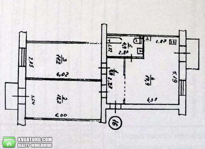 продам 2-комнатную квартиру Киев, ул. Антоновича 123 - Фото 3