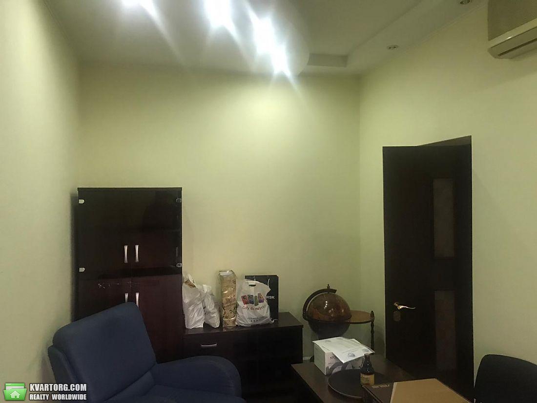 сдам офис Одесса, ул.Пушкинская / Базарная 50 - Фото 5