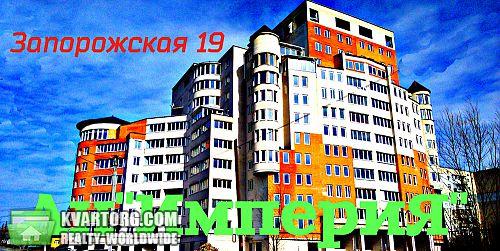 продам 3-комнатную квартиру Киевская обл., ул.Запорожская 19 - Фото 1