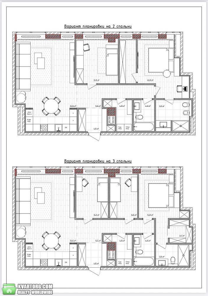 продам 4-комнатную квартиру Днепропетровск, ул.Сичеславская набережная 47 - Фото 2
