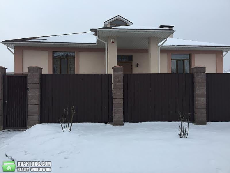 продам дом Днепропетровск, ул.Александровка - Фото 1