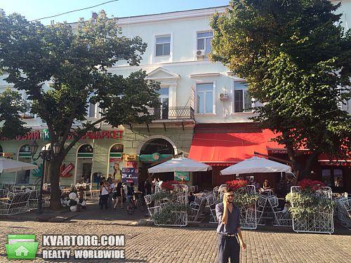 продам 3-комнатную квартиру Одесса, ул. Дерибасовская - Фото 1