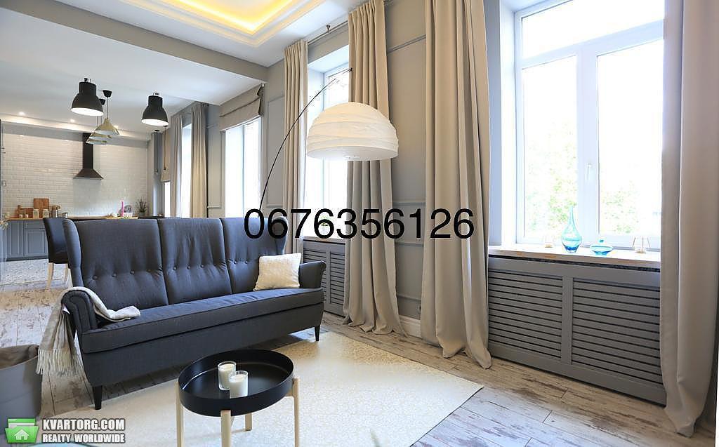 продам 3-комнатную квартиру Днепропетровск, ул.Мечникова - Фото 7