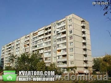 продам 1-комнатную квартиру Киев, ул. Северная 30 - Фото 9