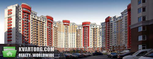 продам 2-комнатную квартиру. Киев, ул. Ломоносова 46. Цена: 52000$  (ID 1824142) - Фото 1