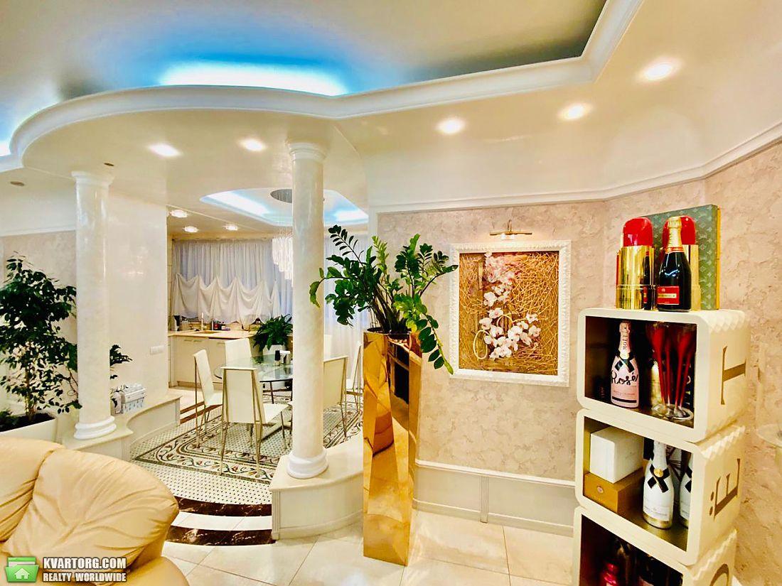 продам 3-комнатную квартиру Днепропетровск, ул.Гоголя 20б - Фото 6
