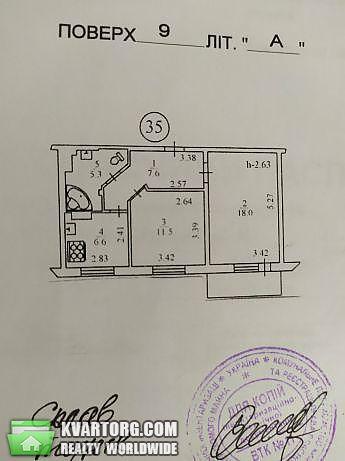 продам 2-комнатную квартиру Киев, ул. Северная 48а - Фото 5
