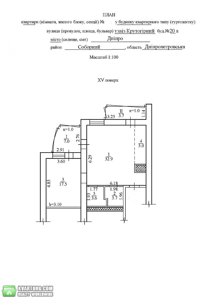 продам 3-комнатную квартиру Днепропетровск, ул.Рогалева 20а - Фото 9