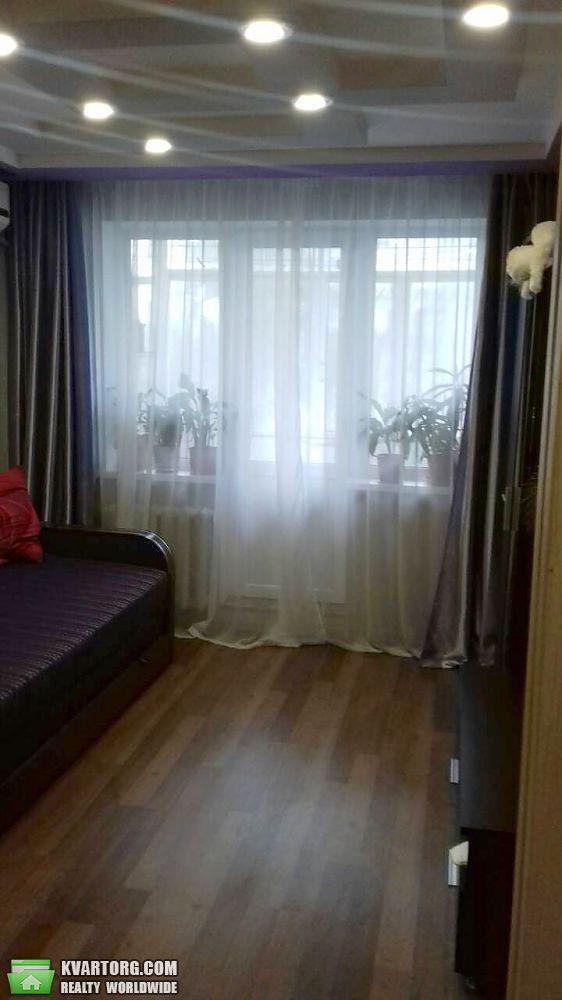 продам 3-комнатную квартиру Днепропетровск, ул.Косиора - Фото 4