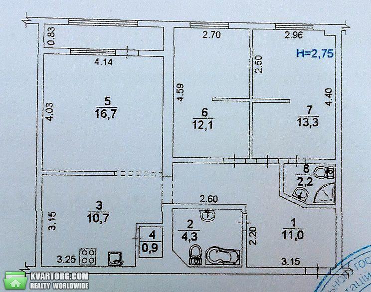 продам 3-комнатную квартиру Киев, ул. Перспективная 3 - Фото 2