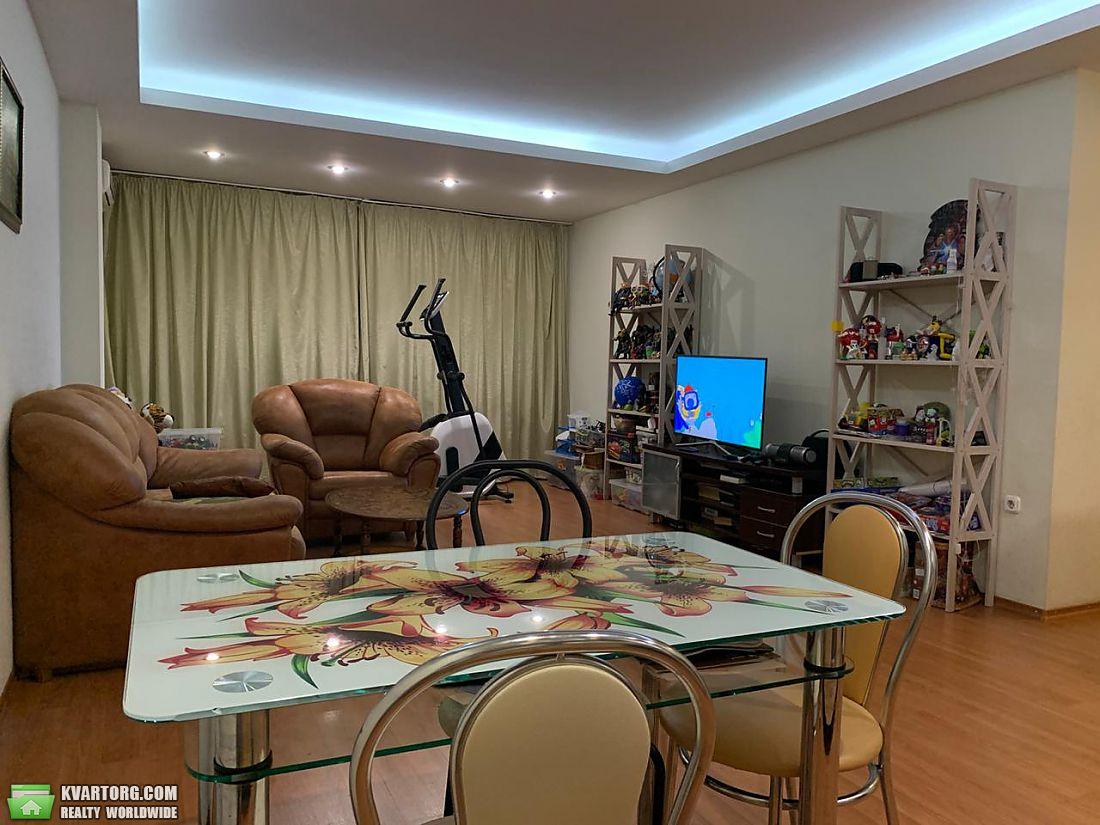 продам 2-комнатную квартиру Днепропетровск, ул.Бригадная - Фото 1