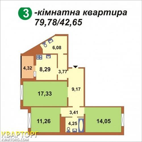 продам 3-комнатную квартиру. Киев, ул.Милославская 2. Цена: 1560000$  (ID 1429667) - Фото 2
