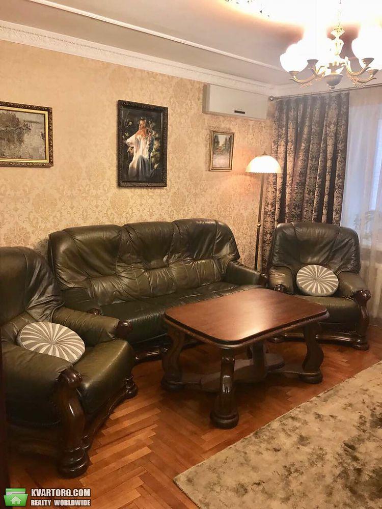 продам 3-комнатную квартиру Днепропетровск, ул.Дзержинского - Фото 10