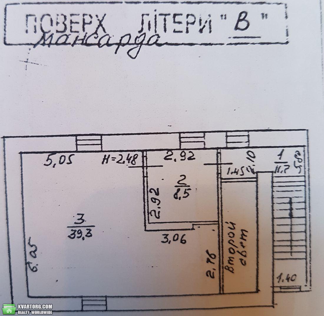 продам здание. Киев, ул. Мирного Панаса 9В. Цена: 1000000$  (ID 2330313) - Фото 10