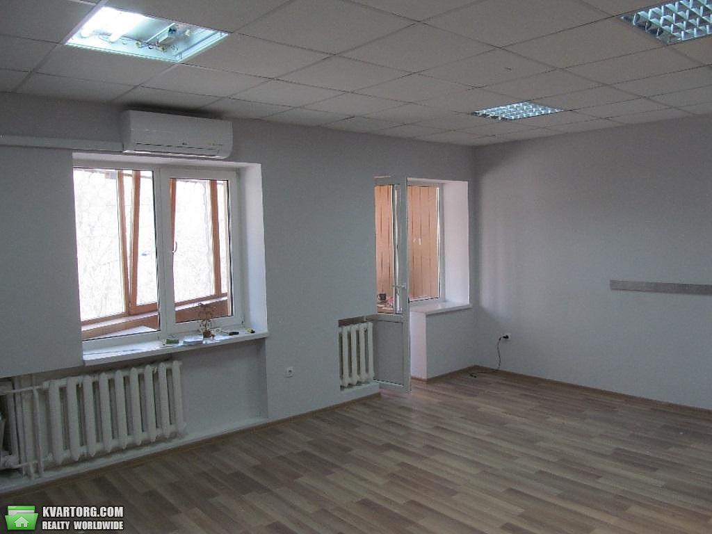Аренда офиса Москва голосеевский р-н Аренда офиса 35 кв Волынская улица