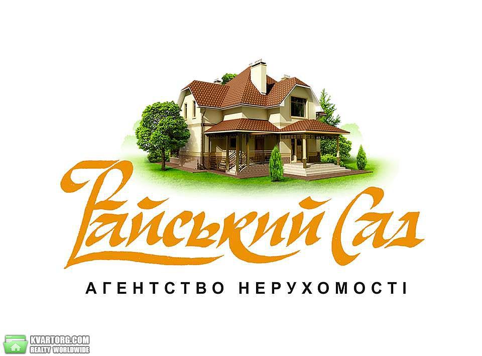 продам участок Киевская обл., ул. Озерная