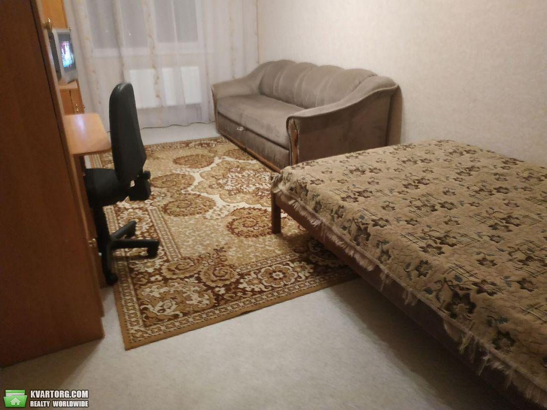 сдам 2-комнатную квартиру Киев, ул. Лобачевского пер 7а - Фото 1