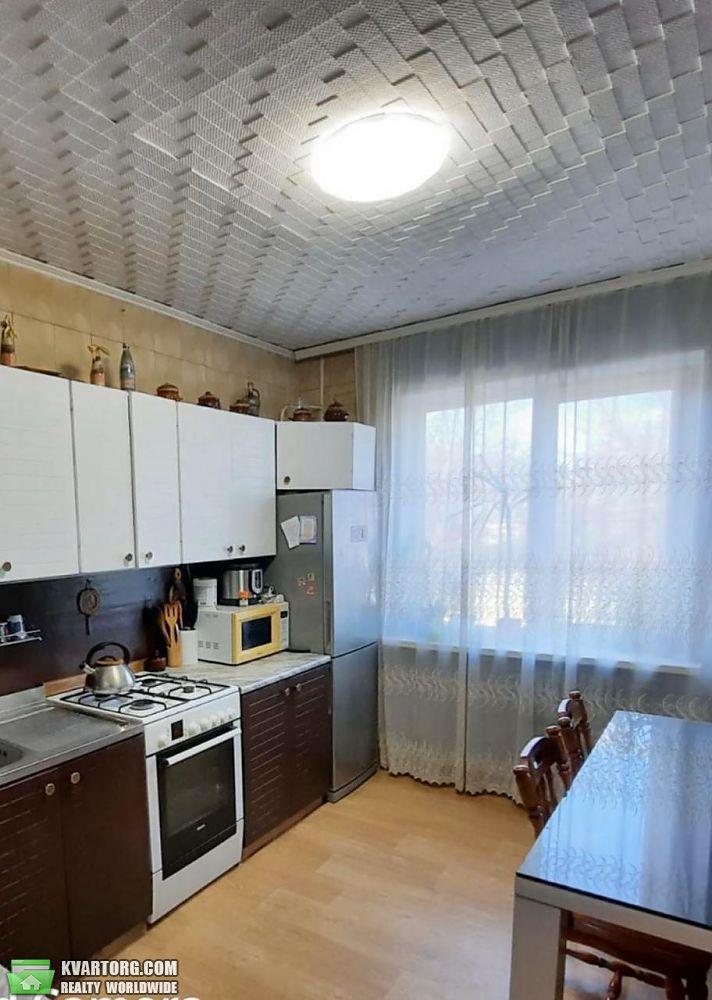 продам 3-комнатную квартиру Днепропетровск, ул.Славы бульвар - Фото 1